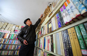 Meet bookshop owner who considers reading as a necessity in life