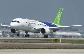 China's passenger aircraft C919 passes fourth high-speed taxiing test