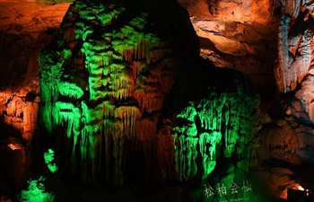Wulong Furong Cave featuring karst landscapes reopens