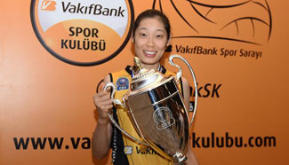 Vakifbank players attend press conference in Istanbul