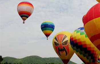 2017 China Air Hot Balloon Challenge held in Hefei
