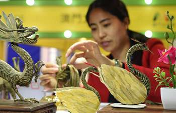 4-day Yiwu Cultural Products Trade Fair opens in east China