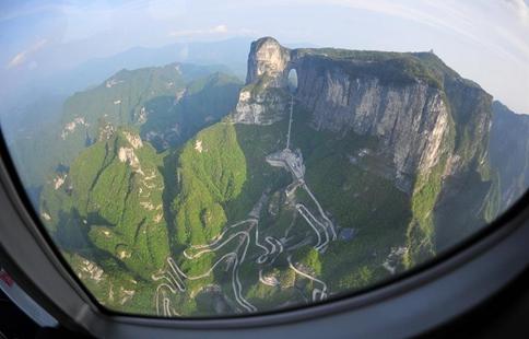Aerial view of Tianmenshan scenic area in central China's Zhangjiajie