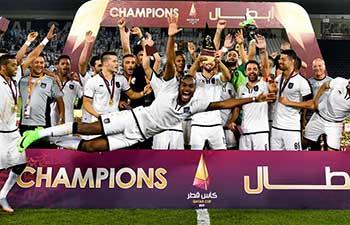 Al Sadd win Qatar Cup trophy