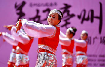 Square dancing tournament kicks off in China's Anhui