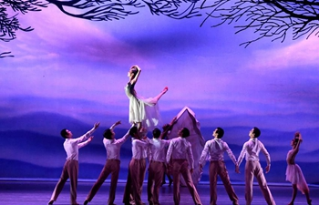 "Dance drama ""Crested Ibises"" staged in Nanning, south China's Guangxi"