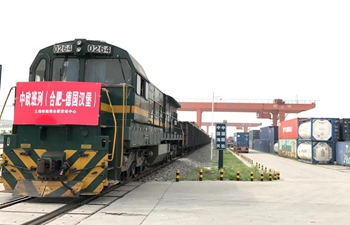 Hefei-Hamburg, Hefei-Almaty freight trains run regularly