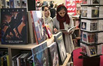 30th Tehran Int'l Book Fair held in Iran