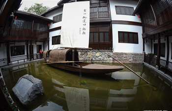China's 1st on river shipping museum opens in Guizhou