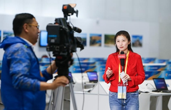 Media center of Belt and Road Forum put into operation in Beijing