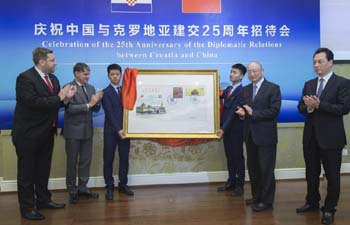 China, Croatia mark 25 years of diplomatic relations
