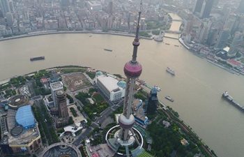 In pics: Lujiazui Financial, Trade Zone in E China's Shanghai
