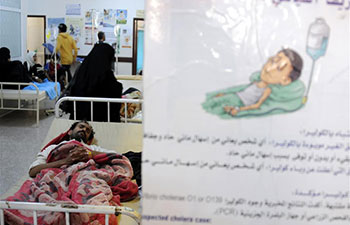 7.6 million Yemeni people live in high-risk areas for cholera, UN says