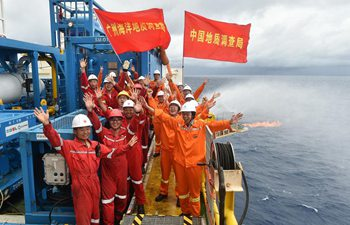 China succeeds in mining combustible ice in South China Sea