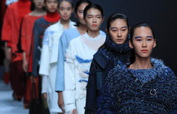 Creations by graduates of Fuzhou University presented in Beijing