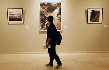 Photo exhibition held at Yuan Xiaocen Art Museum in SW China