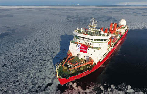 China releases report on Antarctic development
