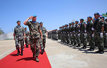 Chinese peacekeeping force's authority transfer ceremony held in Lebanon