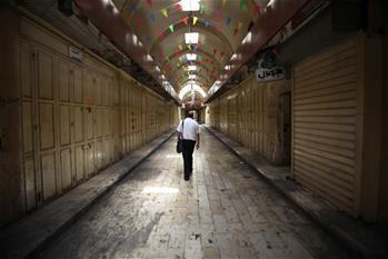 General strike seen in West Bank city of Nablus