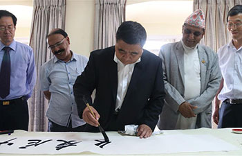 "Chinese calligraphy exhibition ""Charm of the Silk Road"" held in Nepal"