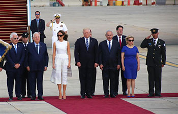 Ceremony held for Trump's departure from Israel