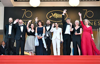 "Film ""A Gentle Creature"" screened at 70th Cannes Film Festival"