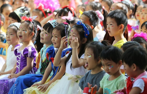 Activity held to greet upcoming Int'l Children's Day in Beijing