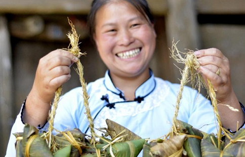 Straw-ashes Zongzi made in China's Guizhou