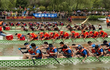 Dragon boat races held across China to celebrate Duanwu Festival