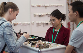 China Commodity Fair held in Moscow