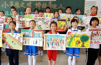 Int'l Children's Day celebrated across China