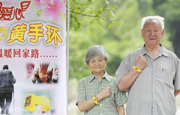 Wrist bands designed to care for elders in C China's Hunan