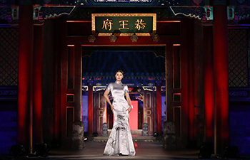 Creations of Suzhou embroidery presented in Beijing