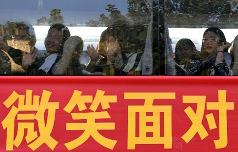 9.4 mln students sit China's college entrance exam