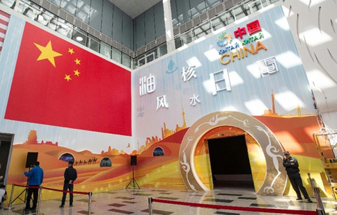 Chinese Pavilion to display achievements on World Expo in Astana, Kazakhstan