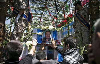 Funeral ceremony held for victims of terrorist attacks in Iran