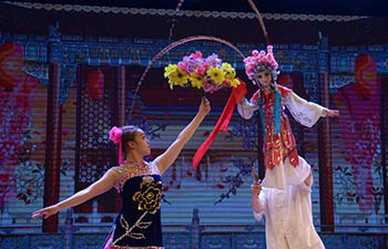 Sichuan Opera staged in Bangladesh