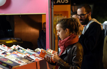 87th Portugal's book fair lasts until June 18