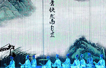Fengyang flower drum cultural event held in Hefei, China's Anhui