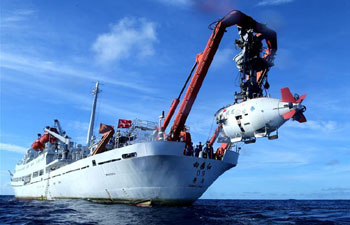 Jiaolong completes final dive in China's 38th oceanic scientific expedition