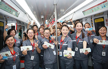 Shijiazhuang starts running first subway lines