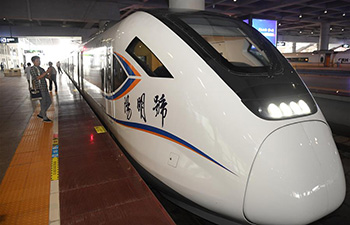 Intercity trains linking Zhejiang's Ningbo and Yuyao start trial operation