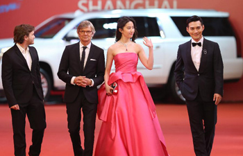 20th Shanghai International Film Festival kicks off