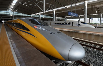 Xi'an-Chengdu Passenger Railway to undergo joint test