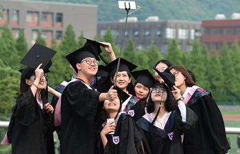 Over 3,300 graduates receive bachelor's degree in Nanjing University