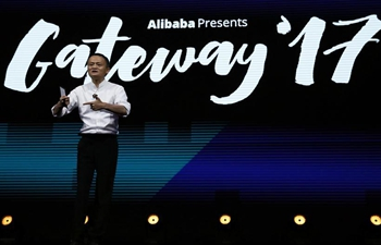 Jack Ma attends Gateway 17 conference in Detroit