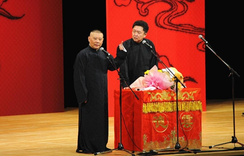 Chinese crosstalk artists perform in Japan to mark anniversary of bilateral relations