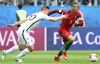 FIFA Confederations Cup: Portugal beats New Zealand 4-0