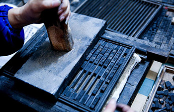 In pics: woodblock movable type printing in C China