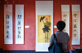 Lotus-themed Artworks exhibited in Paris